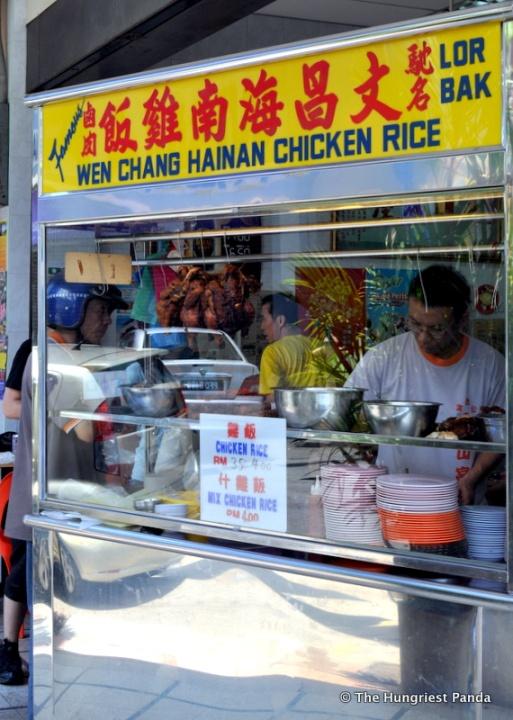 Penang - Hainan Chicken Rice1