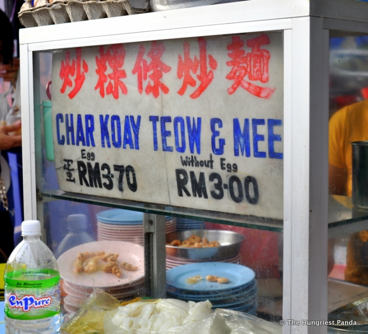 George Town - Char Koay Teow Mee1