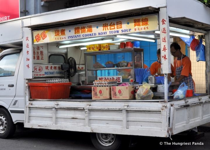 George Town - Koay Teow Soup1